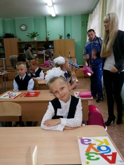 Ксения Лопатина, 25 июля , Киров, id209201009