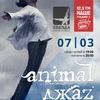 ANIMAL ДЖАZ | САМАРА | 7 марта | ЗВЕЗДА