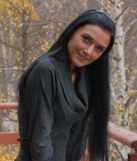 Анастасия Коробова, 3 марта , Москва, id18352111