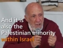 Is Israel an apartheid state Richard Falk says yes and explains why. Via BDS Australia