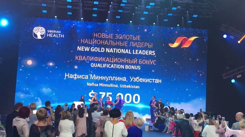 Новый Золотой Национальный Лидер - Нафиса Минуллина! Узбекистан!
