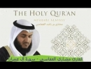 The Holy Quran 03 Surah Al Imran Recitation by Sheikh Mishary Rashed Alafasy