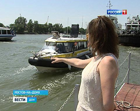 речное такси Ростов - Таганрог