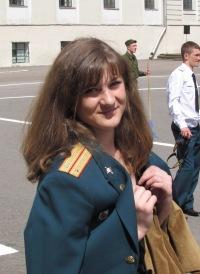 Наталья Анохина, 16 августа , Москва, id15067356