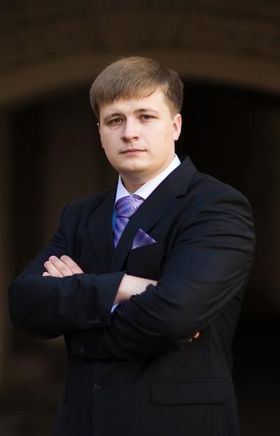 Андрей Демин, 10 апреля , Ульяновск, id5651917
