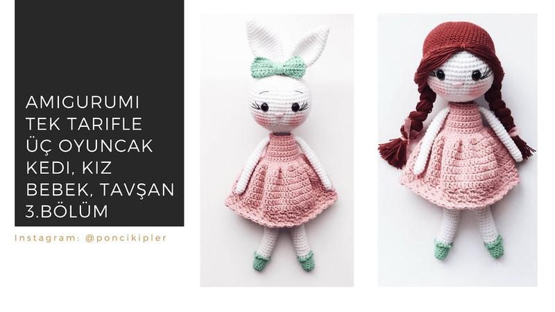 Amigurumi Tavşan 🐰Kedi🐱Yapılışı |3.Bölüm | (Ayakkabıya fırfır yapma, gövdenin elyafla dolduruluşu)