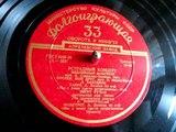 Медленный фокстрот (музыка, композитор Алексей Соколов-Камин) - 1956