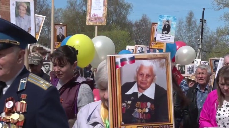 Бессмертный полк в Данилове 2018. ДИА-ТВ