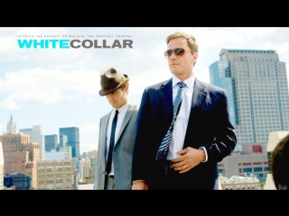 a white collar crime