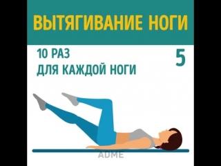 7 простых движений для плоского животика