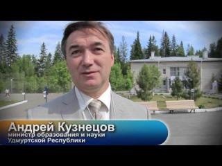Первый Всероссийский турнир по интеллектуальным играм среди блогеров (обзорный ролик)