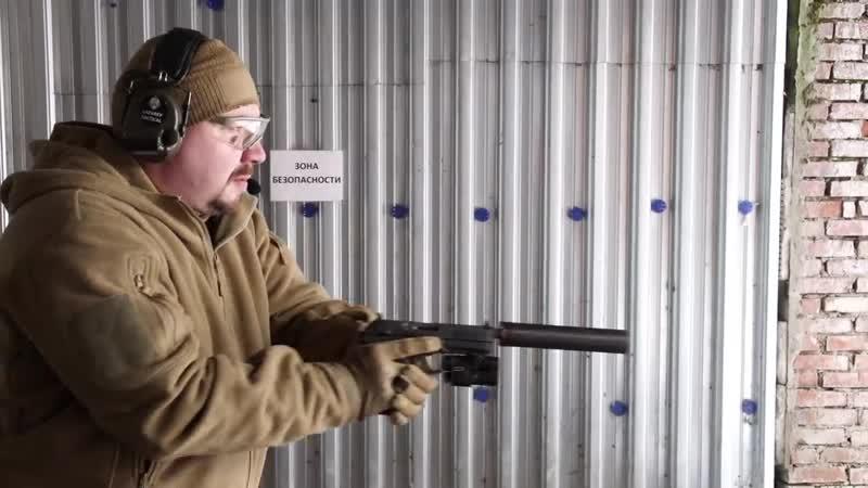 Оружие ТВ - Пистолет Удав