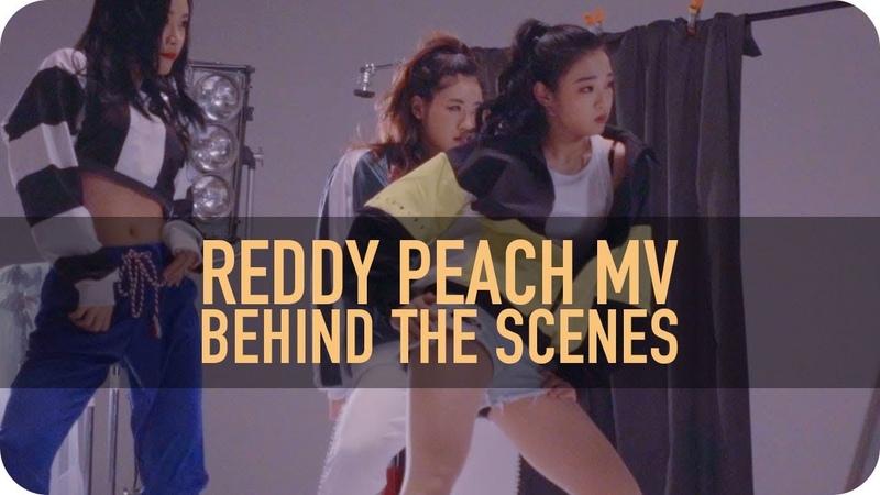Yoojung Lee Reddy Behind The Scenes of Peach MV