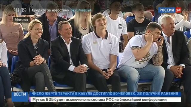 Новости на Россия 24 • Новый виток развития баскетбола в Лужниках презентовали мужскую сборную