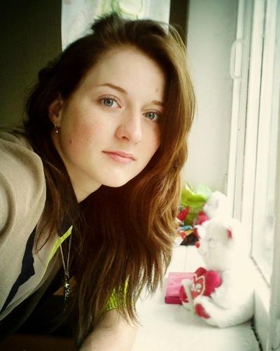 Полина Шкатова, 22 марта 1993, Москва, id17032300