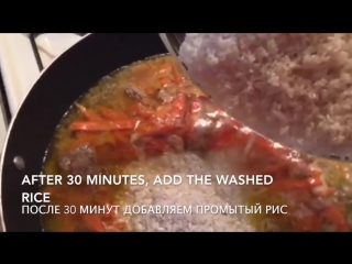 How to Cook Delicious Turkmen Pilaf- _ Туркменский плов