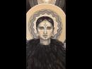Mother ( artwork '18)