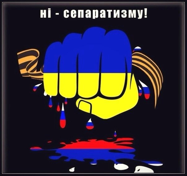 Турчинов назначил нового главу Нацкомиссии по связи и информатизации - Цензор.НЕТ 4283