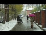 Снегопад в Екатеринбурге 12 октября