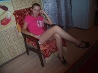 Аня Мусиенко, 10 марта , Ефремов, id96707084