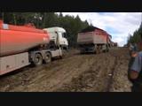 ХИТ ПРО ДОРОГИ СЕВЕРА РОCСИИ. THE ROAD NORTH OF RUSSIA. СЕВЕРНЫЙ ДАЛЬНОБОЙ