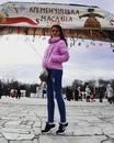 Анастасия Серая фото #15