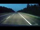 Падение метеорита в Ленинградской области 07.06.2014 г.