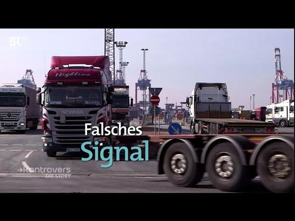 Falsches Signal - Wie die Bahn beim Güterverkehr versagt