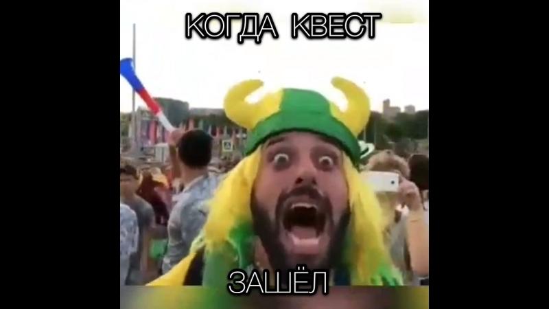 Квест Саратов 34-96-97