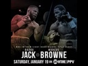 Fight Night Champion Баду Джек Маркус Браун Badou Jack Marcus Browne