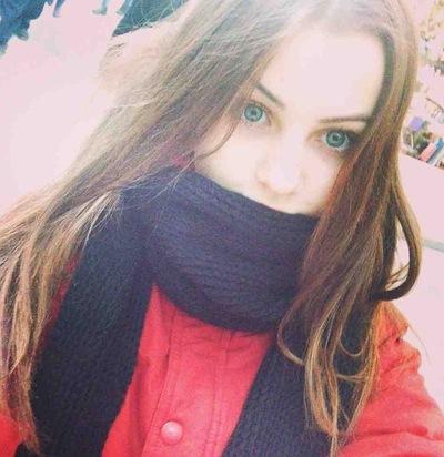 Виктория Черная, 10 ноября , Пермь, id208137317