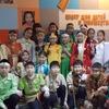 Центр для детей и юношества НБ РС (Я)