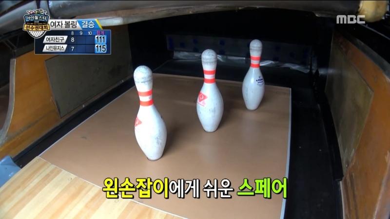180926 GFriend @ MBC 2018 Idol Star Athletics Championship Chuseok Special (3)