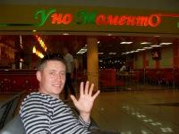 Александр Бекета, 22 мая , Ижевск, id128909415