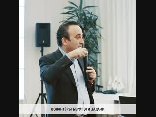Помогать легко! Что такое ProCharity? Выступление Гора Нахапетяна в открытом лектории Билайн Университета