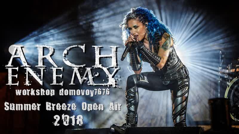 Arch Enemy - Summer Breeze Open Air 2018