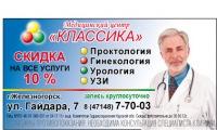 Αндрей Γорбунов, 22 февраля 1975, Макеевка, id175625899