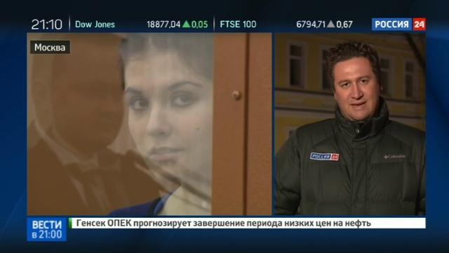 Новости на Россия 24 • Признания Карауловой: у студентки было два жениха из ИГИЛ