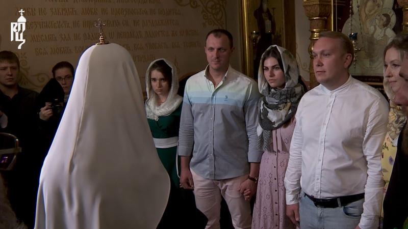 В день памяти святых Петра и Февронии Патриарх Кирилл благословил на венчание пять пар