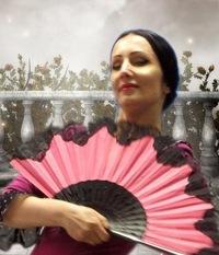 Елена Смирнова, 12 июля , Санкт-Петербург, id953480