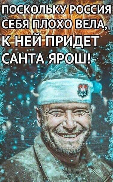 Песков вновь пригрозил Украине дефолтом - Цензор.НЕТ 1717