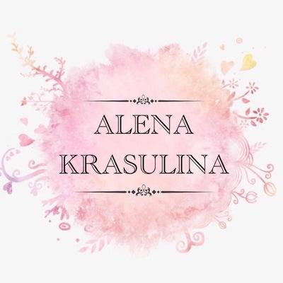 Алёна Красулина