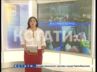 Мусор как средство для шантажа - из-за войны депутатов в Кстовском районе пропали мусорные бачки