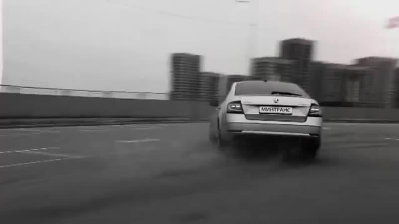 «Минтранс» - РЕН ТВ (20.10.18)