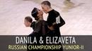 Danila Boriskin Elizaveta Ulyanova Jive 2018 Russian Championship Yunior II Latin