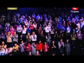 Украина мае талант 5 сезон - 6 выпуск (13.04.2013) Киев - 1 часть