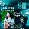 """Кристина Багдасарян и Сергей Черепанов в """"Гостях"""