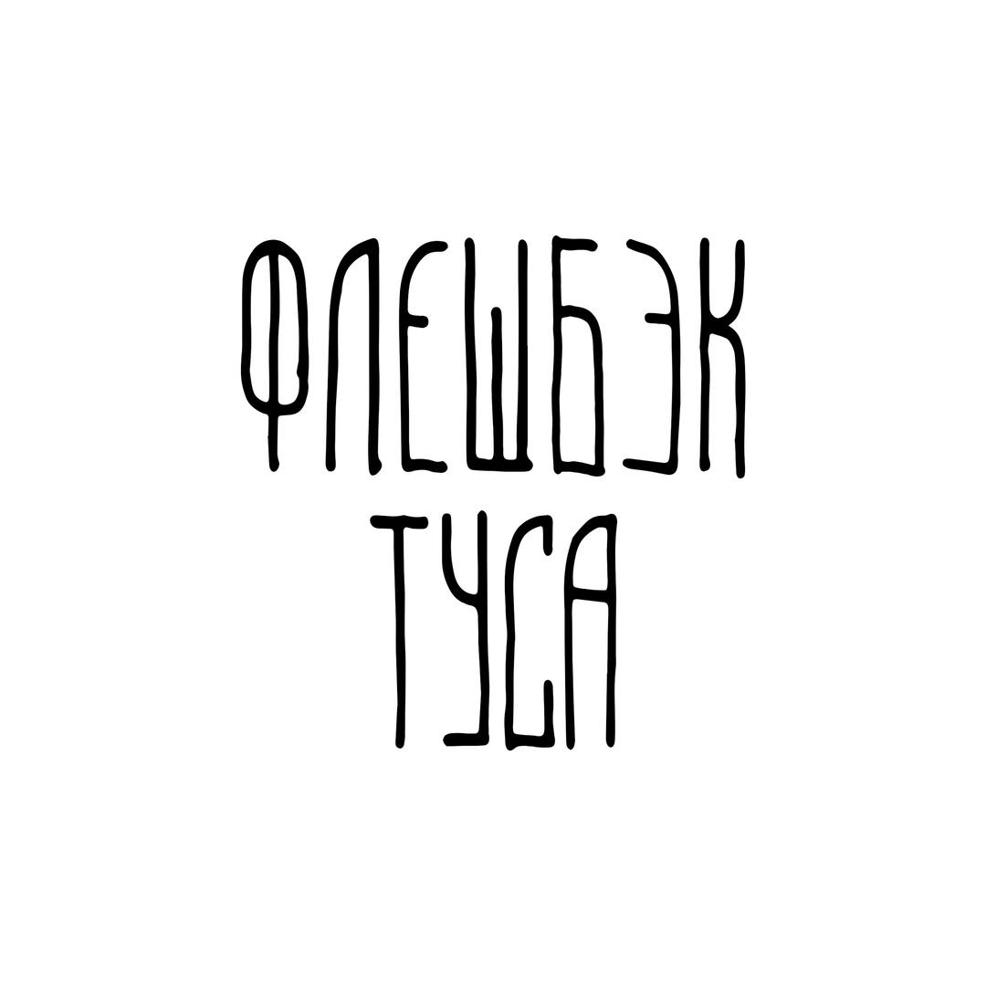 Афиша ФЛЕШБЭК ТУСА / 07.01