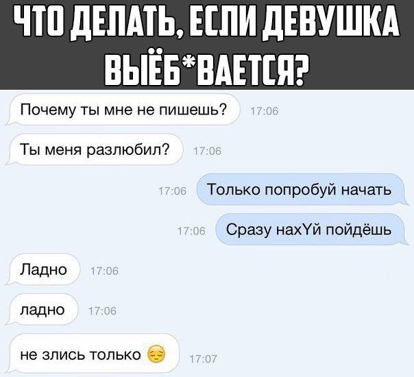 Всяко - разно 177 )))