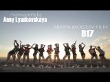 ANNY LYASKOVSKAYA Iggy Azalea - Team NIKITA MOISEEV FILM